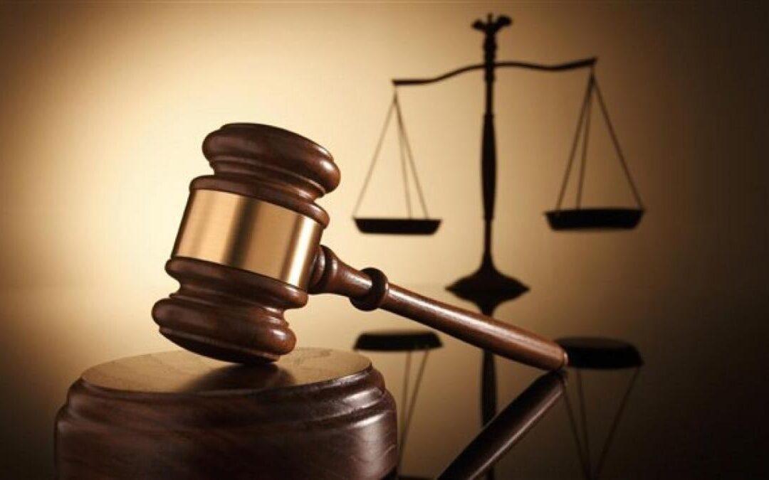 Consulta pública sobre el Anteproyecto de Ley de Enjuiciamiento Criminal
